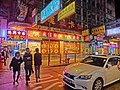 HK Jordan 寧波街 Ning Po Street night restaurant shop signs Mar-2013.JPG