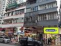HK Kln 九龍城 Kowloon City 土瓜灣 To Kwa Wan 馬頭角道 Ma Tau Kok Road 譚公道 Tam Kung Road June 2020 SS2 08.jpg