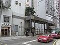 HK Mid-levels 上環 Sheung Wan 般咸道 12 Bonham Road 般咸閣 Bonham Court Oct-2010.JPG