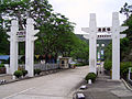 HK PLK PakTamchungCamp Entrance.JPG