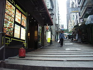 HK Pottinger Street stone step.JPG