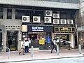 HK SW 上環 Sheung Wan 急庇利街 Cleverly Street Jervois Street May 2021 SS2 01.jpg