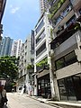 HK Sheung Wan 上環 差館上街 Upper Station Street view 80 Robinson Road July 2016 apartment 11UpperStationCom.jpg
