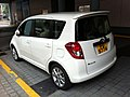 HK TST East 加連威老道 Granville Road 東海中心 East Ocean Centre carpark Toyota ractis White Nov-2012.JPG