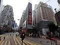 HK Tram 74 tour view CWB 銅鑼灣 Causeway Bay 怡和街 Yee Wo Street December 2019 SS2 01.jpg