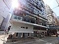 HK Tram 92 view CWB 銅鑼灣 Causeway Bay 軒尼詩道 Hennessy Road Apartments facade ICBC bank shop October 2019 SS2.jpg