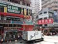 HK Tram tour view Wan Chai 軒尼詩道 Hennessy Road August 2018 SSG 18.jpg
