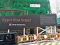 HK WC 灣仔 Wan Chai StarStreet 星街小區 永豐街 Wing Fung Street construction site Eight Star Street April 2021 SS2 07.jpg