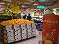 HK Yuen Long Plaza Parkn Shop Sunkist.JPG