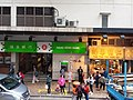 HK tram view 西營盤 Sai Ying Pun 德輔道西 Des Voeux Road West January 2019 SSG 32 Hang Seng Bank.jpg