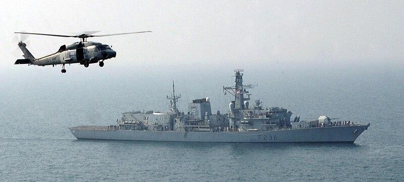File:HMS Montrose F236.jpg