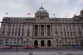 HSBC Building The Bund.JPG
