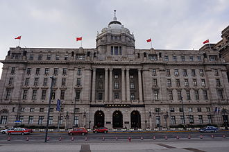 HSBC Building, the Bund - HSBC Building during the day