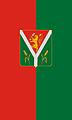 HUN Kadarkút flag.jpg