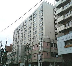 Hakata Ward Office in Fukuoka City.JPG