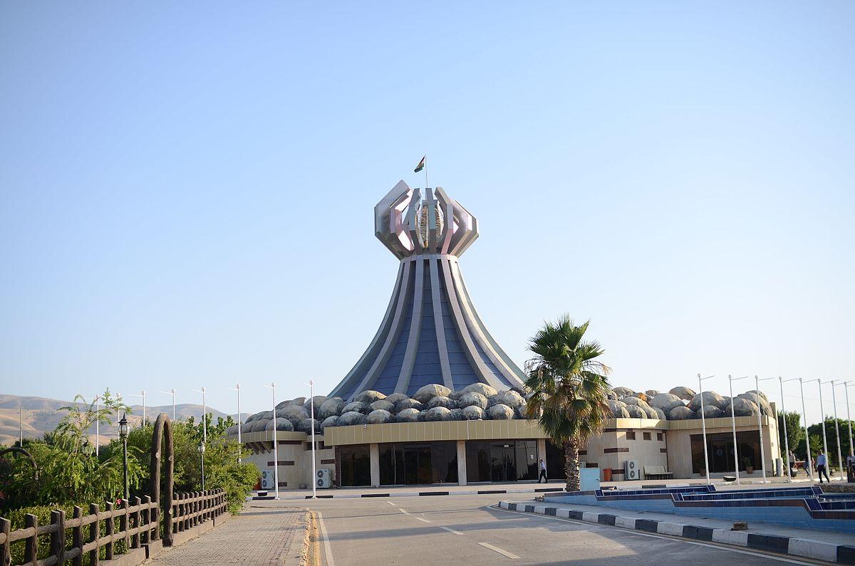 Halabja – Travel guide at Wikivoyage