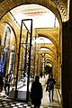 Hall of arches at the London Museum of Natural History (26406343678).jpg