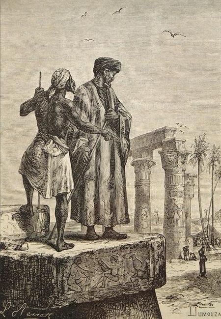 Ibnu Batutah