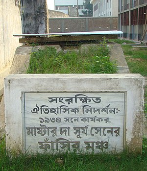 Chittagong armoury raid - Image: Hangplatformstone