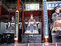 Hangzhou 2009 1753.jpg