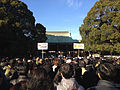 Hatsumode at Meiji Shrine in 2012-01 (6693981665).jpg
