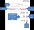 Help-Books-Arabic 5.png