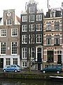Herengracht 331.JPG