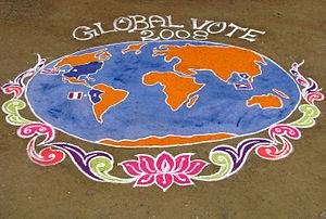 Rangoli - Image: Hi H Events World Childs Prize Vote 08 03 18 33 (2485514943)