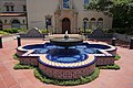 Highland Park July 2016 36 (Highland Park Town Hall fountain).jpg