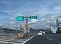 Himeji-Bypass Himeji-Minami ramp.JPG