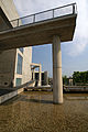 Himeji City Museum of Literature02s3200.jpg