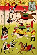 Hiroshige III, Big French circus on the grounds of Shokonsha shrine, 1871