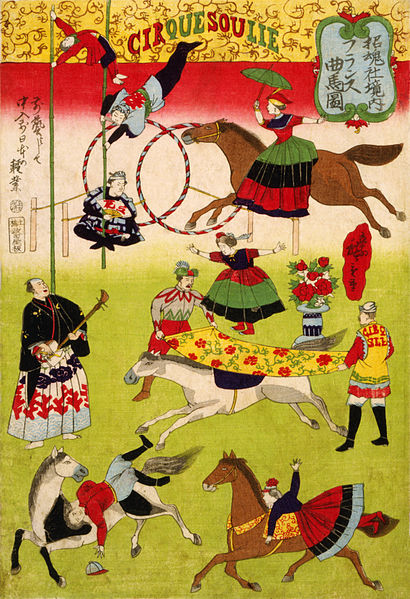 File:Hiroshige III, Big French circus on the grounds of Shokonsha shrine, 1871.jpg