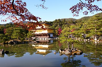 Buddhist temples in Japan - Buddhist temple of Kinkaku-ji, declared World Heritage Site by UNESCO.
