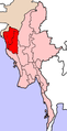 Historical settlements of Mizo people.png