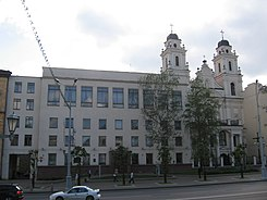 Hoose of Governor, Minsk.JPG