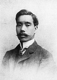Horiuchi,Denju 001.jpg