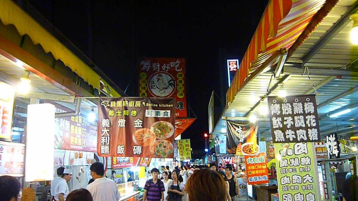 Hasil gambar untuk one night in taipei 2015 wiki