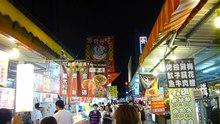 Fichier:Hualien-taiwan-nightmarket2011.ogv