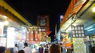 File:Hualien-taiwan-nightmarket2011.ogv