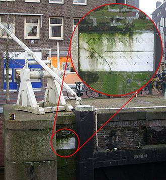 Amsterdam Ordnance Datum - The last remaining in situ Hudde benchmark in the Eenhoorn lock in Amsterdam