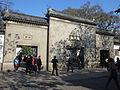 Humble Administrator's Garden in Suzhou, China (2015) - 02.JPG