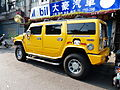 Hummer H2 in Songshan District, Taipei 20140715b.jpg