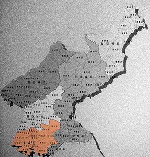 Hwanghae Province (Republic of Korea) Province in Republic of Korea