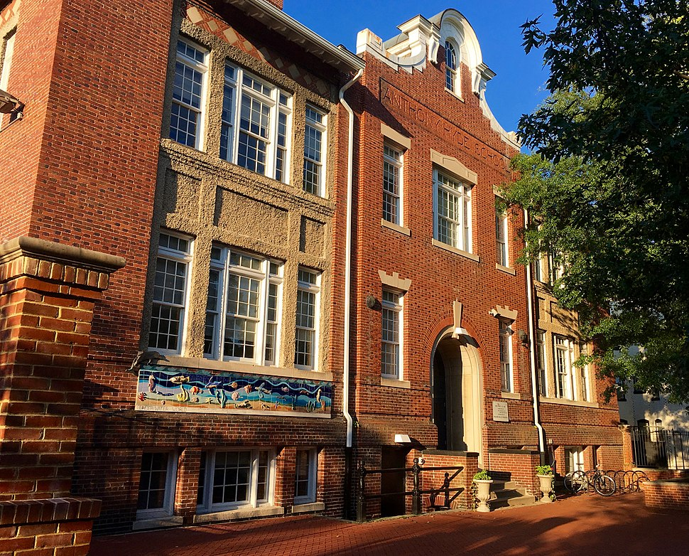 Hyde-Addison Elementary School.jpg