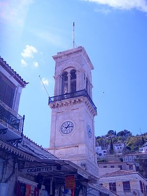 Hydra Island Clocktower