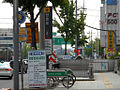 Hyeonchungno Stn. exit.JPG