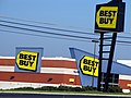 I'm pretty sure that is a Best Buy (3821091276).jpg