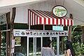 Ice cream kiosk at Bohol Bee Farm.jpg