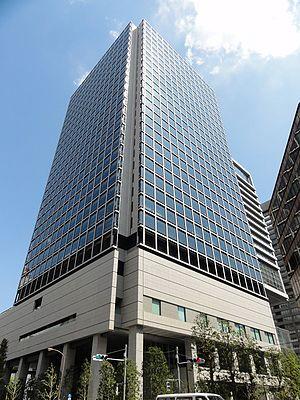 Sojitz - The current headquarters of Sojitz Corporation, Iino Building in Kasumigaseki, Chiyoda, Tokyo.